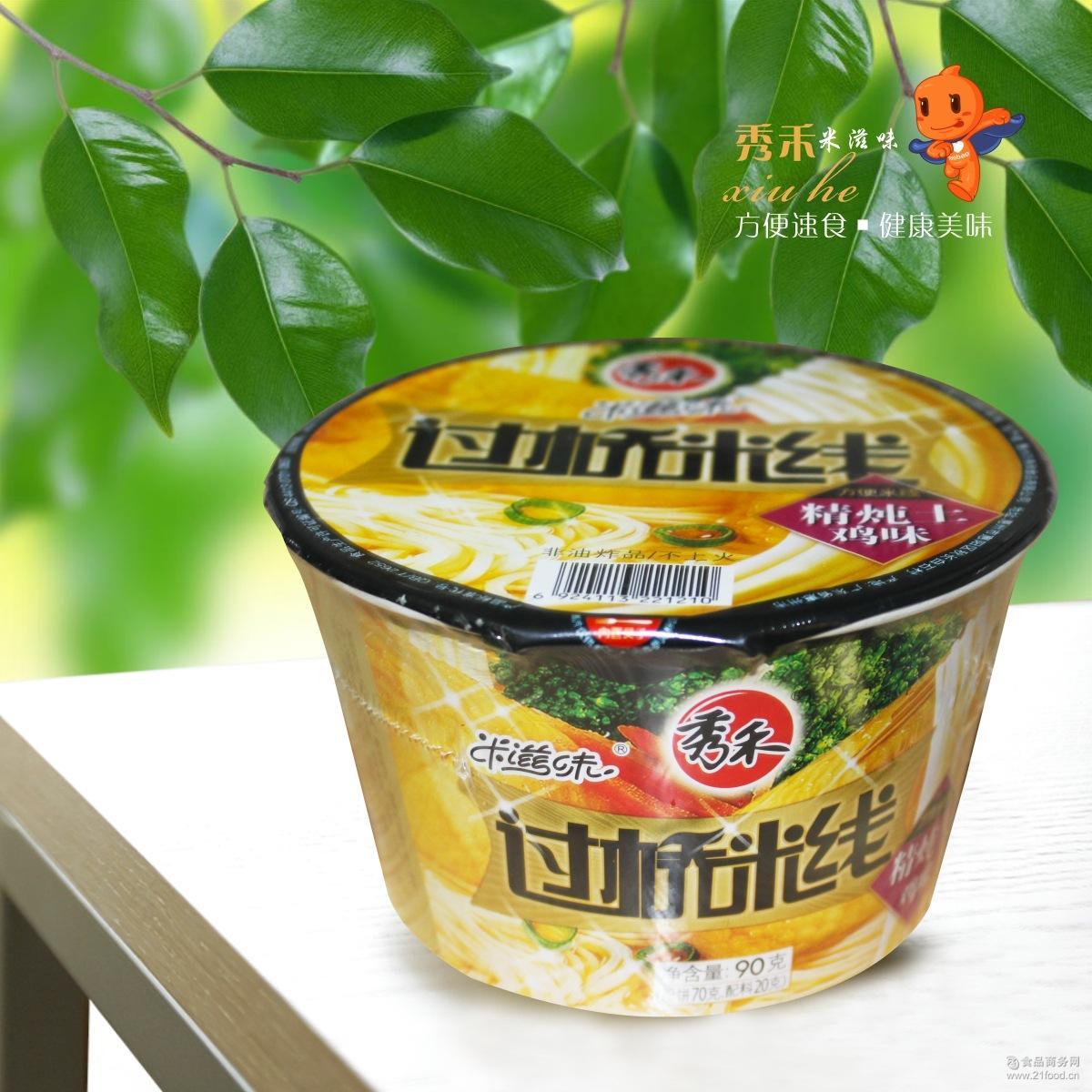 *出口 批发商超 精炖土鸡味 秀禾米滋味90g碗装即食过桥米线