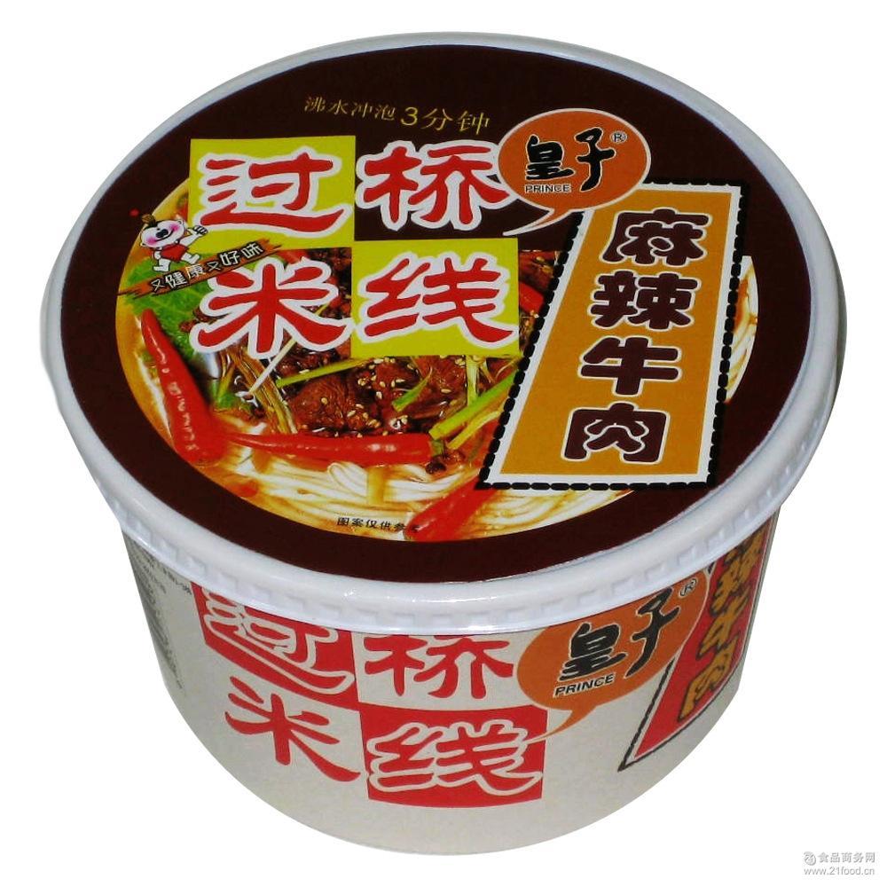 速食米粉丝 厂家直销 *出口 批发商超 麻辣牛肉 皇子过桥米线