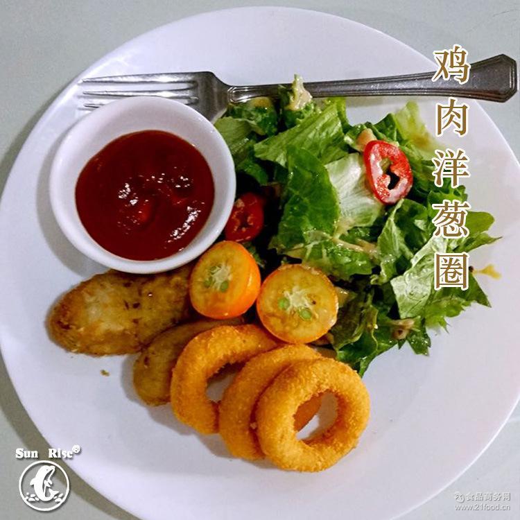 正大鸡肉洋葱圈 西餐厅咖啡厅热销小吃800g/袋 油炸点心