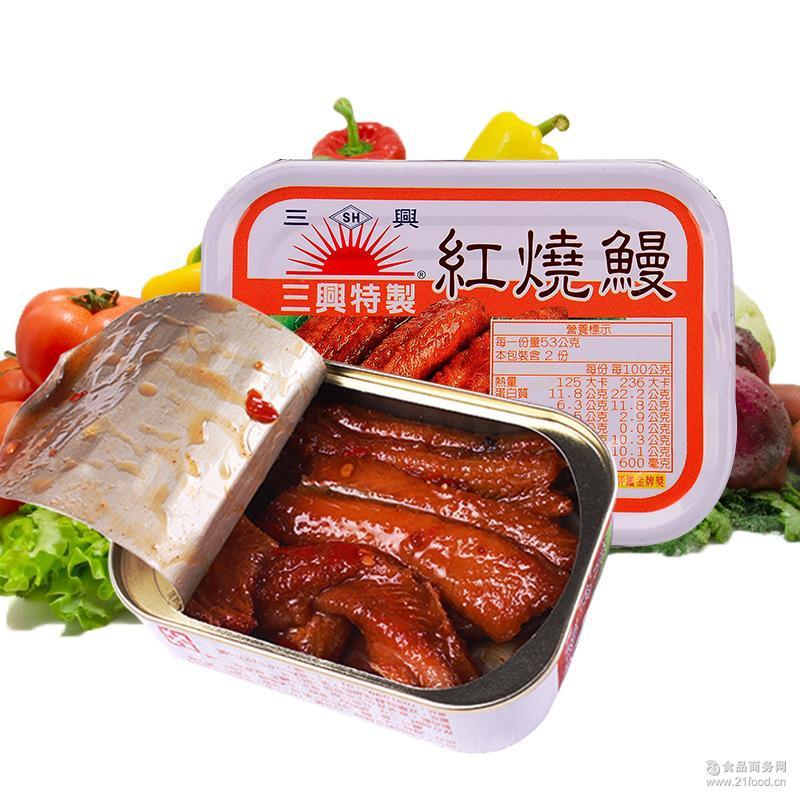 批发台湾进口肉类食品三兴红烧鳗鱼罐头即食 水产铁罐105g