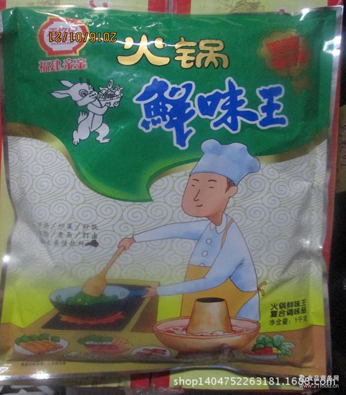 批发香格里火锅鲜味王 香格里鲜味王 神马鲜味王 1kg*10包/件