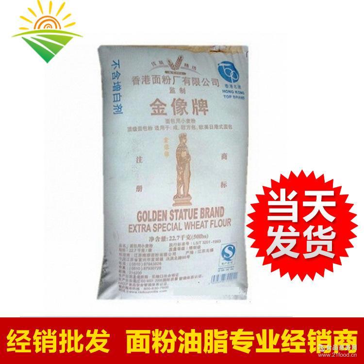进口特级金像小麦面包粉 进口营养健康小麦粉22.7kg 高筋粉批发