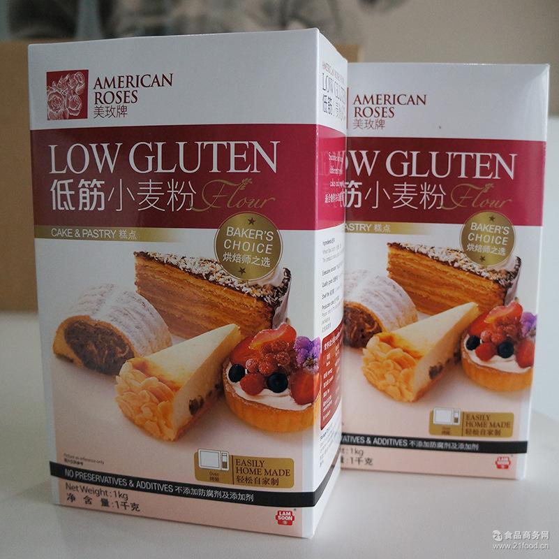 蛋糕饼干烘培原料糕点面粉批发 包邮美玫面粉低筋小麦粉1kg盒装