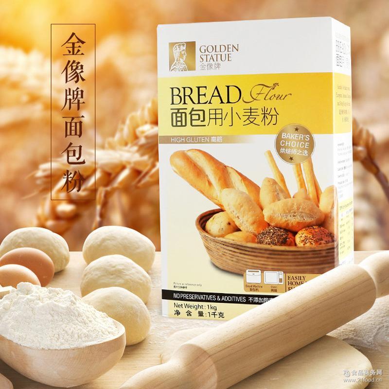 包邮金像牌高筋面粉 烘培原料面粉批发 面包用小麦粉1kg盒装
