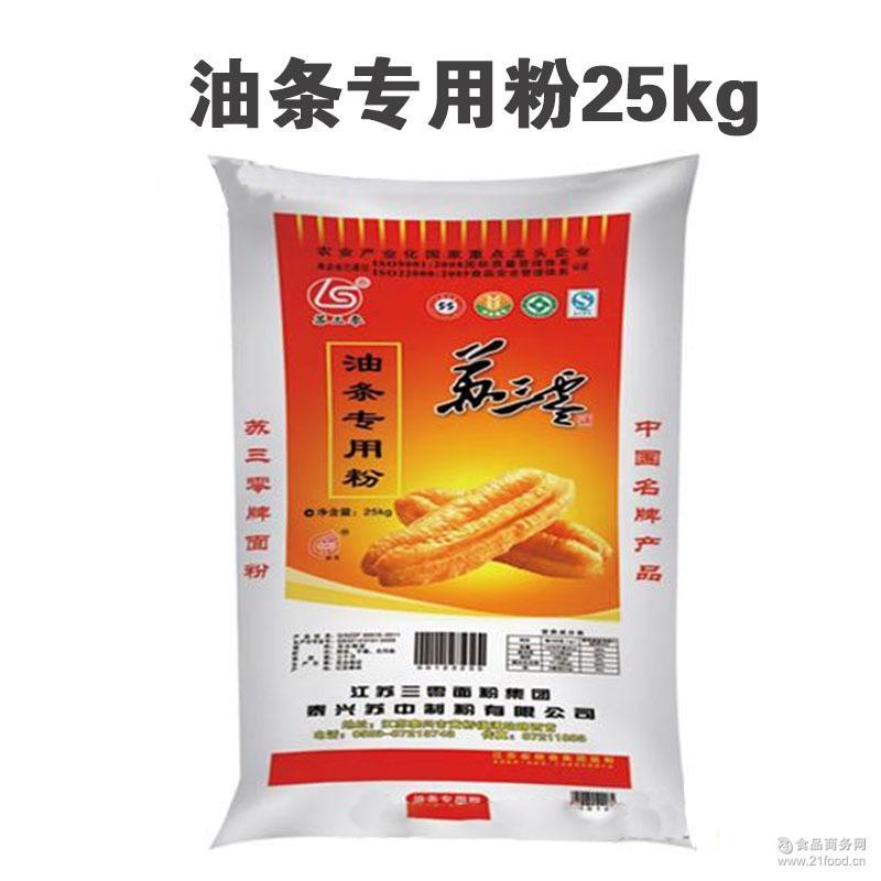 苏三零 25kg 油条专用粉 早餐油条粉油条面粉