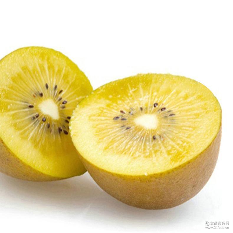 厂家直销有机绿色生态黄肉华优猕猴桃黄心猕猴桃奇异果果园批发