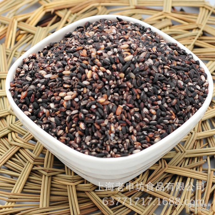 黑糯米 优质血糯米 黑粳糯米 紫米紫糯米 原料批发现货 OEM贴牌