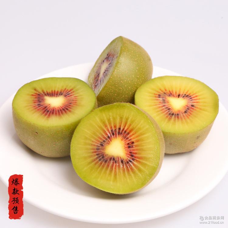 24颗装(90-110g/颗)四川浦江红心猕猴桃奇异果红心猕猴桃约5斤
