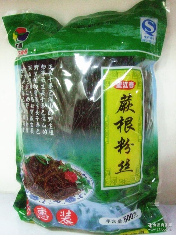 陕西特产批发 500克蕨根粉 特级蕨根粉 野生蕨根粉 正宗蕨根粉