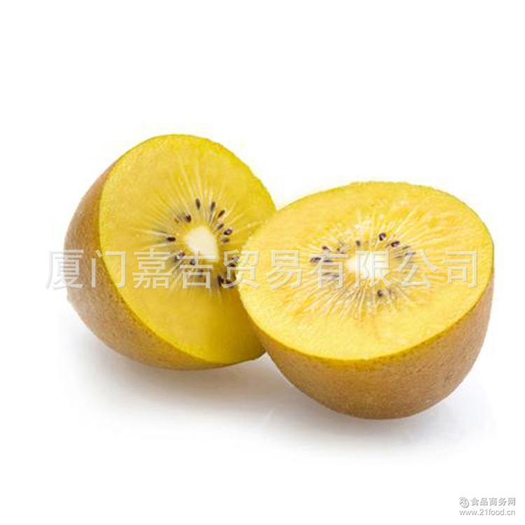 黄金猕猴桃金果团购批发 新鲜水果金色奇异果整箱