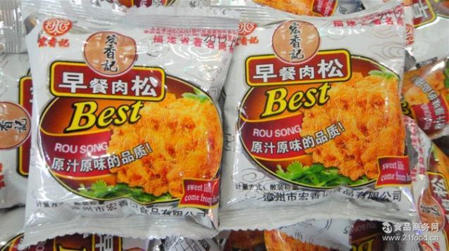 福建* 一箱10斤 宏香记 学生肉松 早餐肉松
