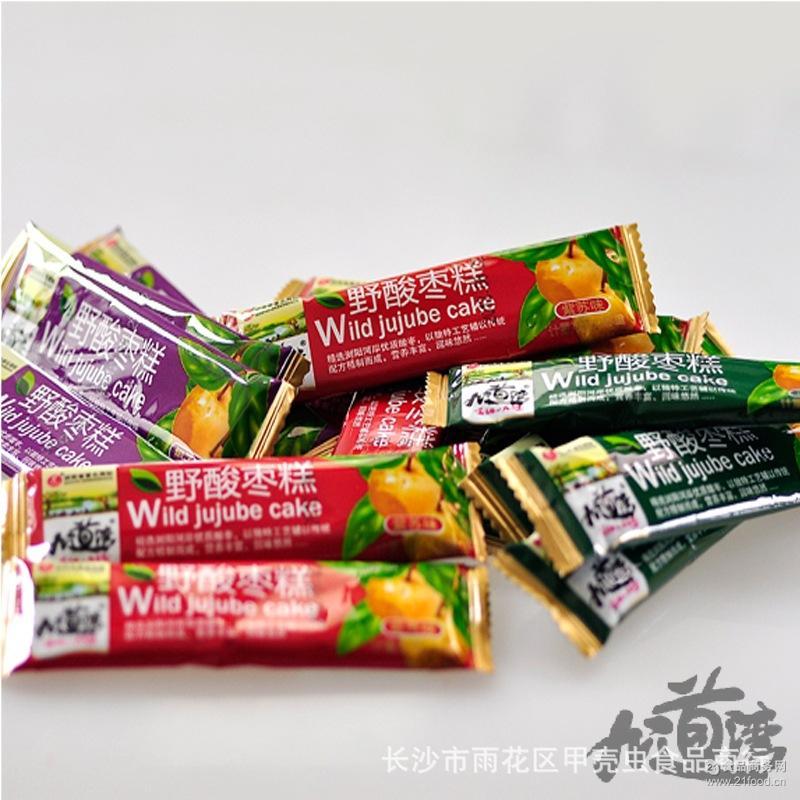 10斤/箱 批发 原味紫苏味酸甜开胃条片 酸枣条片 九道湾野酸枣糕