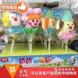友芙35克动物造型棉花糖 棒棒糖20支/盒 多种造型棒棒糖糖果
