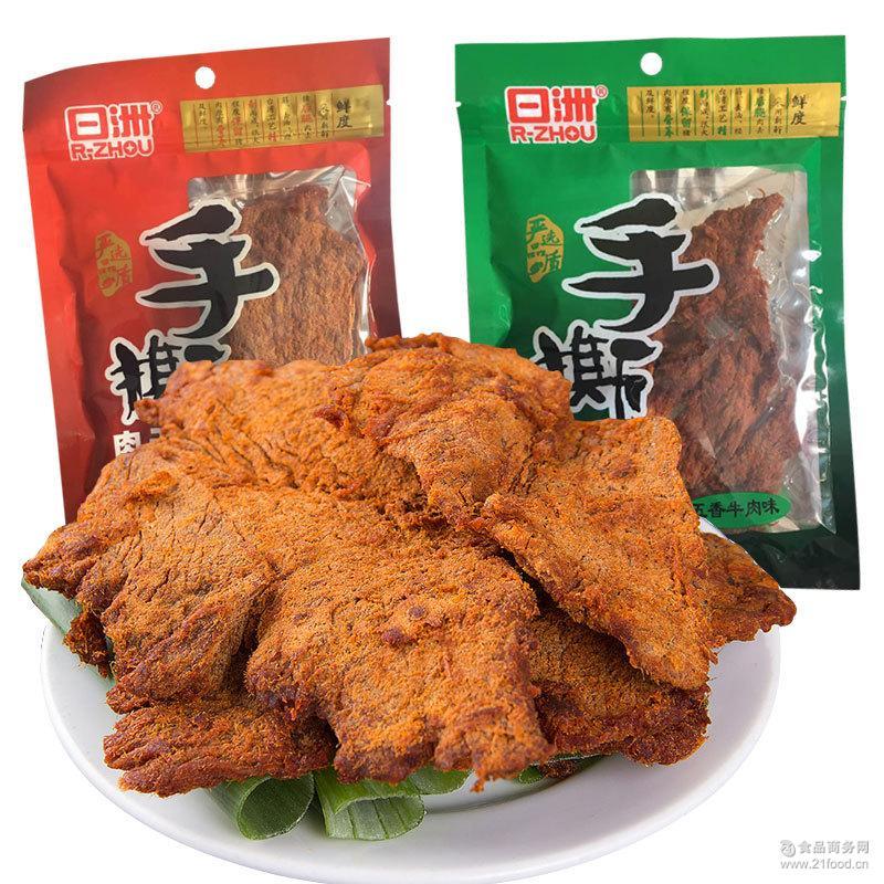 日洲牛肉味手撕肉干80g袋装五香辣味晋江特产零食办公室休闲食品