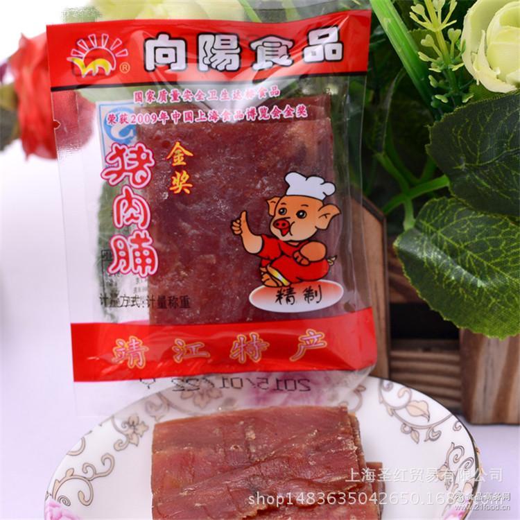 独立小包装 向阳精制猪肉脯 5斤 靖江*特产风味小吃零食品批发