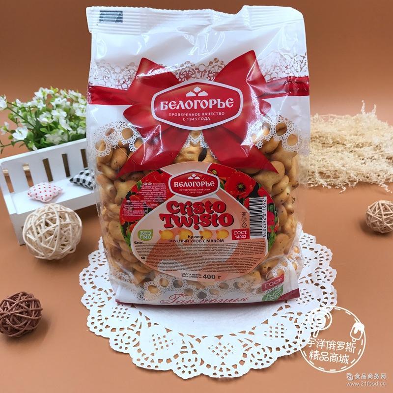 办公室* 俄罗斯进口小鱼咸味饼干 400g早餐儿童休闲零食