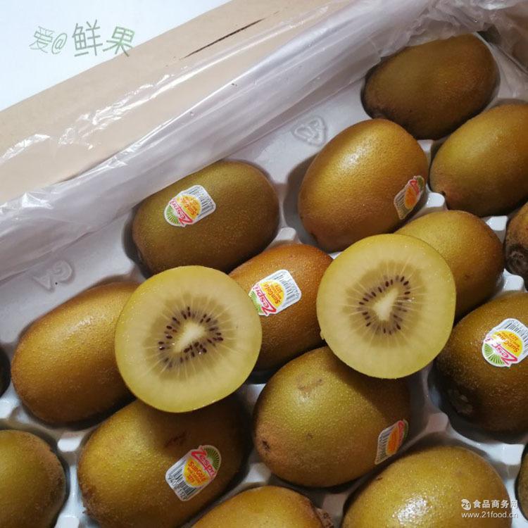 6颗包邮 【爱鲜果】佳沛金奇异果甜 新西兰进口 27,单果125-135g