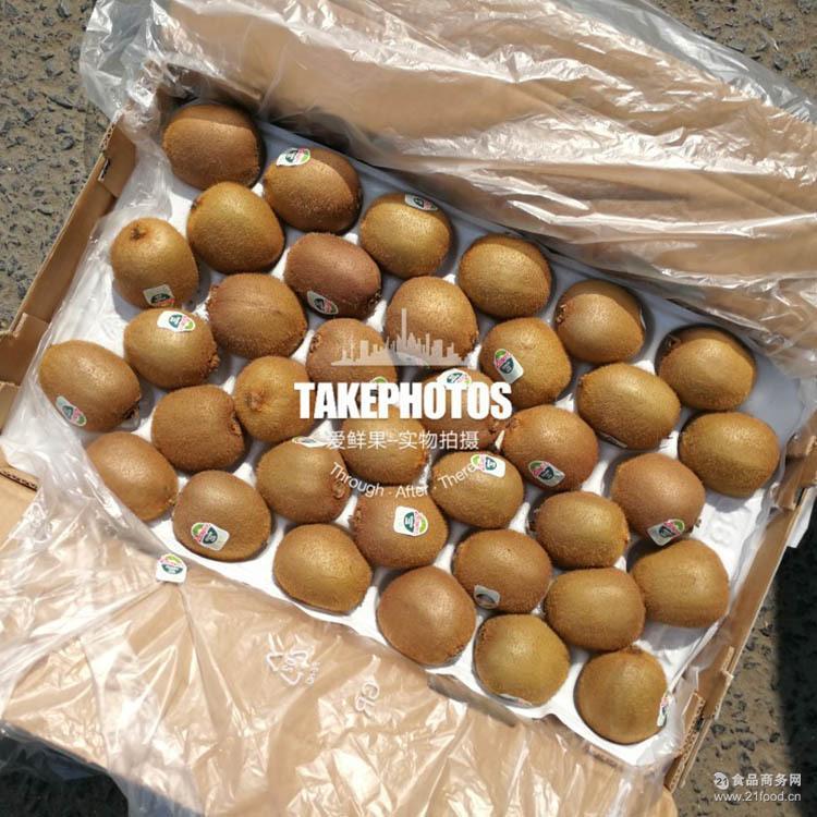 【爱鲜果】进口水果新西兰佳沛奇异果经典绿果36,原装箱包邮