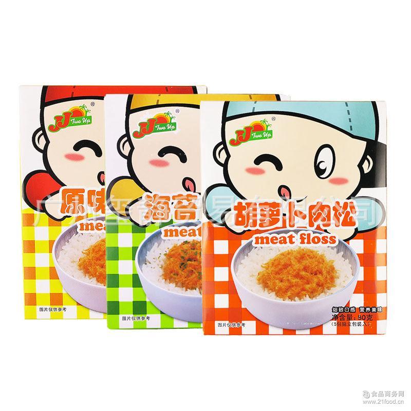 中国 批发 儿童营养下饭佐料 jj宝贝肉松 原味80g*16盒/箱
