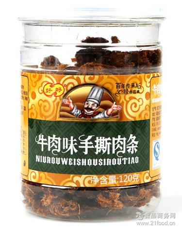零食肉干肉柳 厦门特产 好好牌香辣牛肉味手撕肉条120g