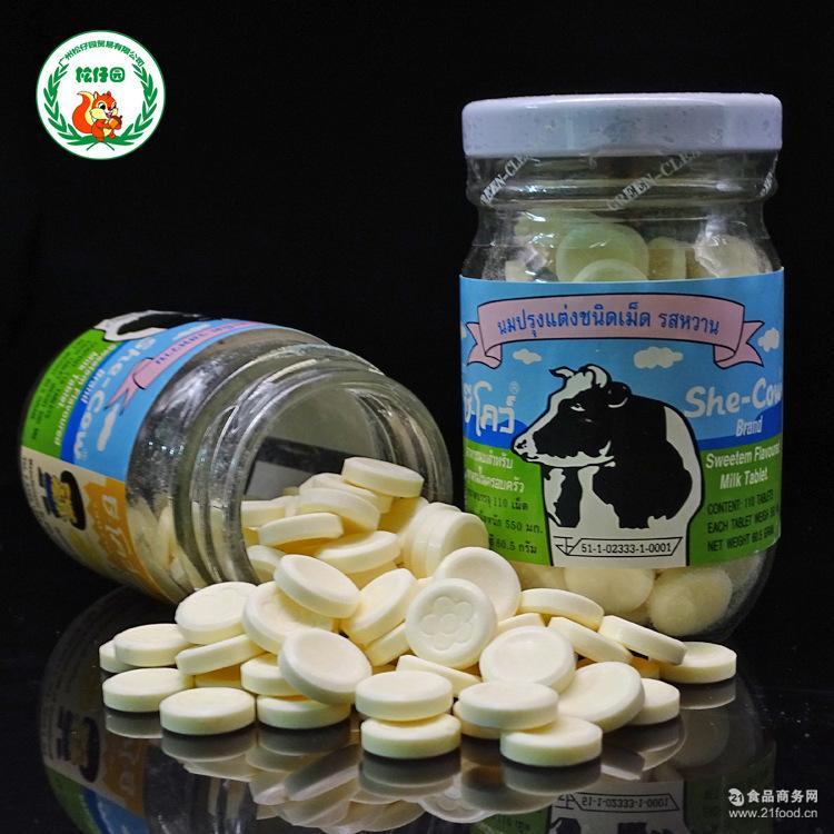 泰国进口零食品贝尔奶酪干吃牛奶片/牛乳钙奶片60g110片特价批发