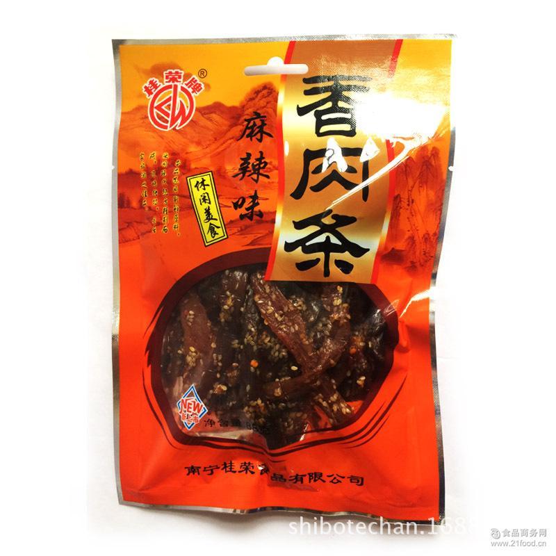 美食制品粉丝干v美食猪肉猪肉广西南宁特产桂他的小吃还关注图片
