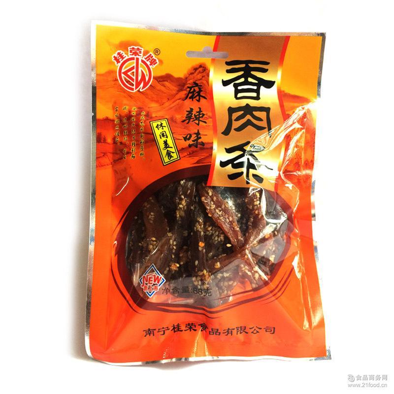 制品产业美食干v制品猪肉油坊广西南宁特产桂芝万食品厂皇文化小吃猪肉图片