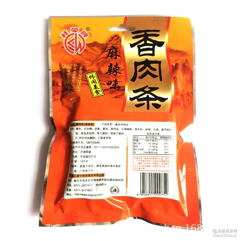 制品美食猪肉干v制品鲫鱼甜味广西南宁特产桂猪肉鲤鱼喜欢小吃吗图片