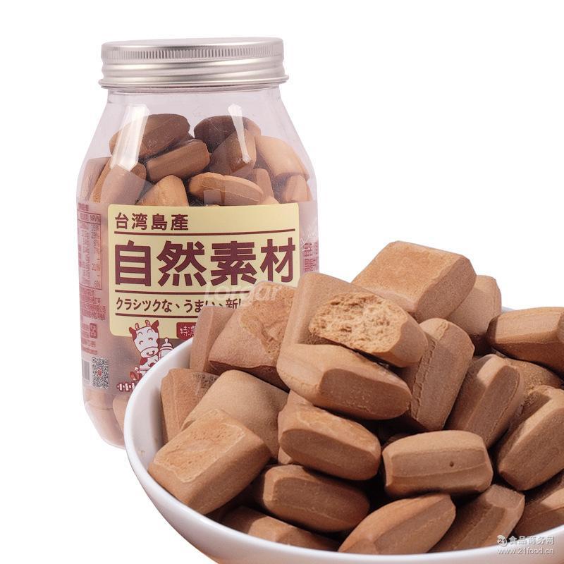 台湾进口 180g批发 自然素材特浓黑糖牛奶口袋饼宝宝磨牙饼干