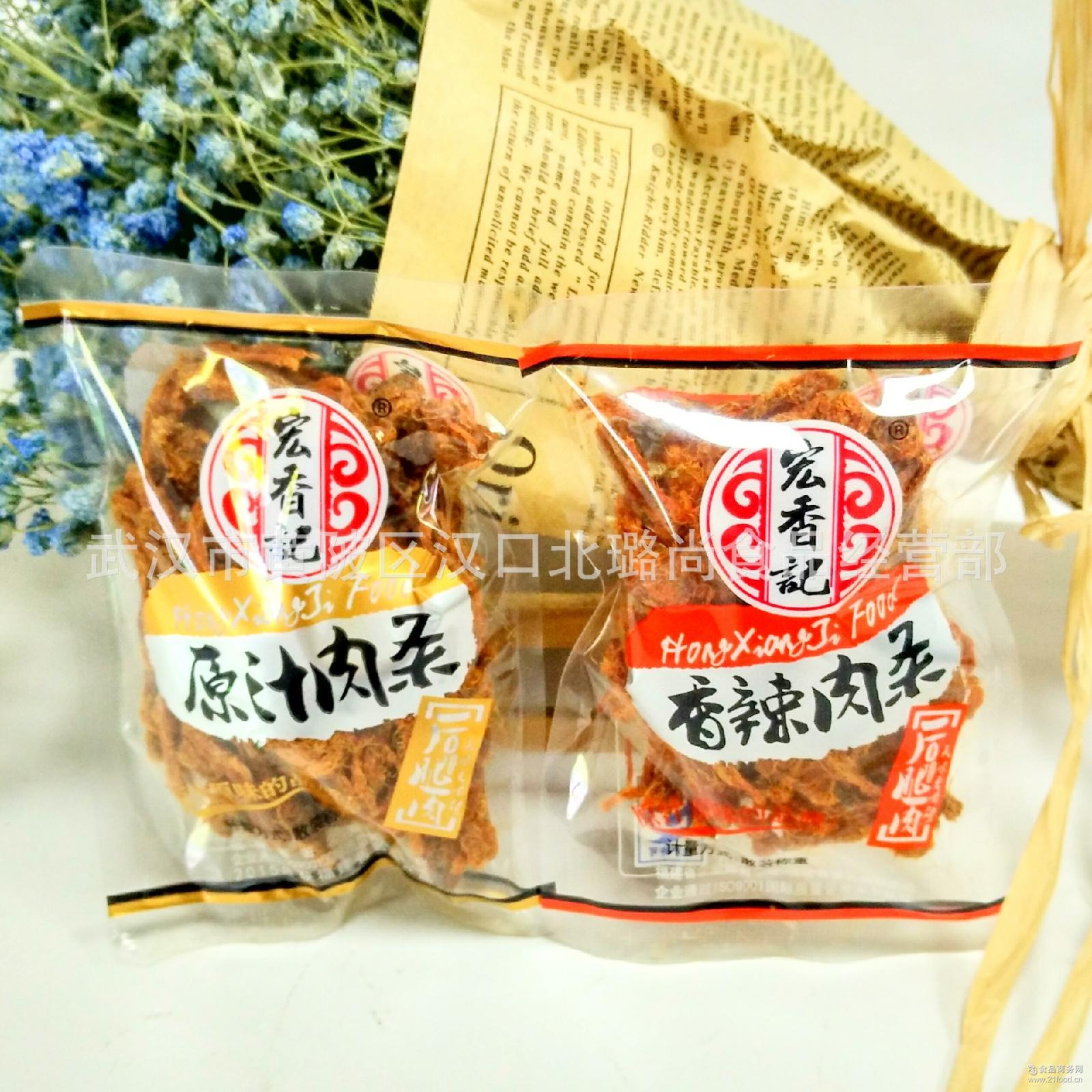 袋 新品宏香记原味肉条 香辣味肉条猪肉干零食独立小包装5斤
