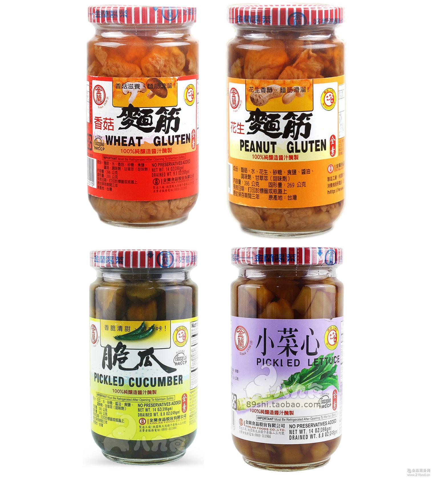台湾进口金兰香菇面筋脆瓜小菜心花生面筋脆瓜396g开胃下饭菜
