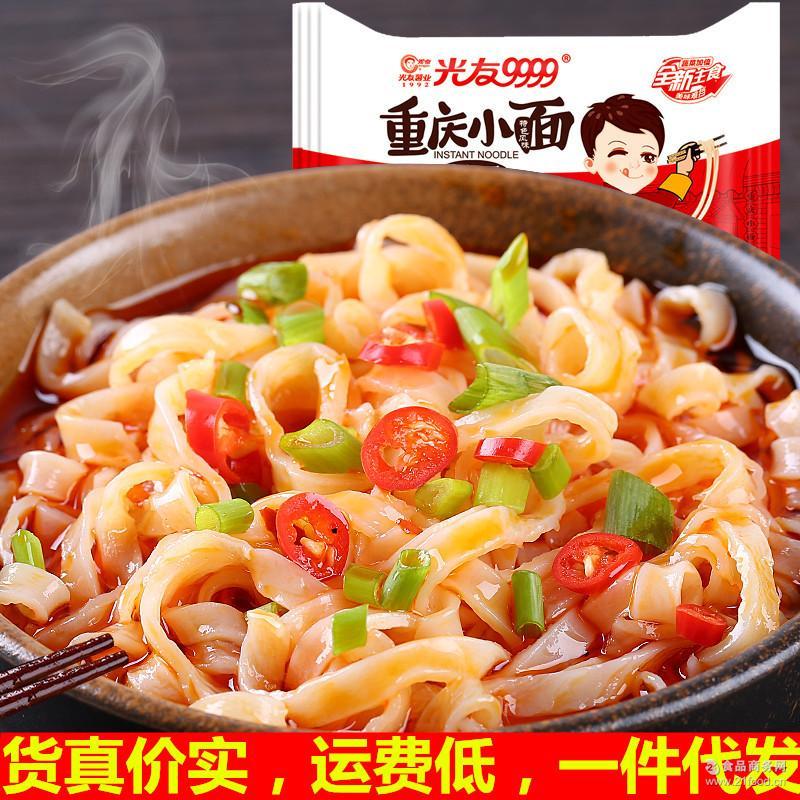 光友重庆小面1袋*105g麻辣面零食礼包非油炸方便面干拌面速食