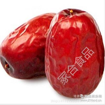 冀沧缘 俊枣 六星玉枣500g 新疆特产和田大枣 和田玉枣
