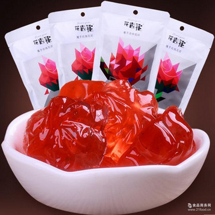 洛神味软糖 茉莉花 花齿轮魔芋花派180g云南特产玫瑰茄 蜜饯零食