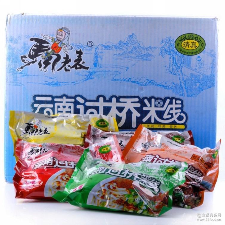 早餐休闲零食品小吃 批发 非面食 云南特产 马老表方便米线106克