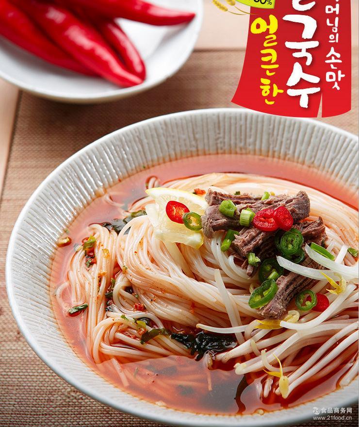 92g优米部落即食品米汤面线【蝭鱼】过桥米线米粉粉丝特产18盒/箱