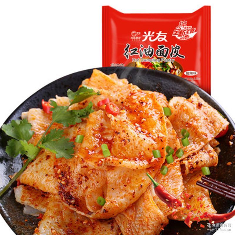 红油面皮酸辣味100g方便速食面条泡面热干拌面凉皮休闲零食品批发