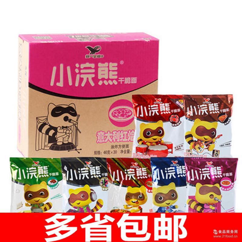 统一小浣熊干脆面30袋/箱多口味捏碎点心面干吃面方便面零食品