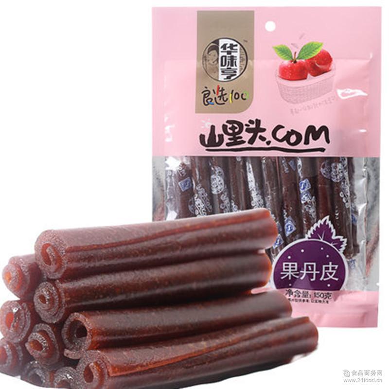 果丹皮150g*30袋/箱山楂卷糕点果脯开胃蜜饯休闲零食品批发