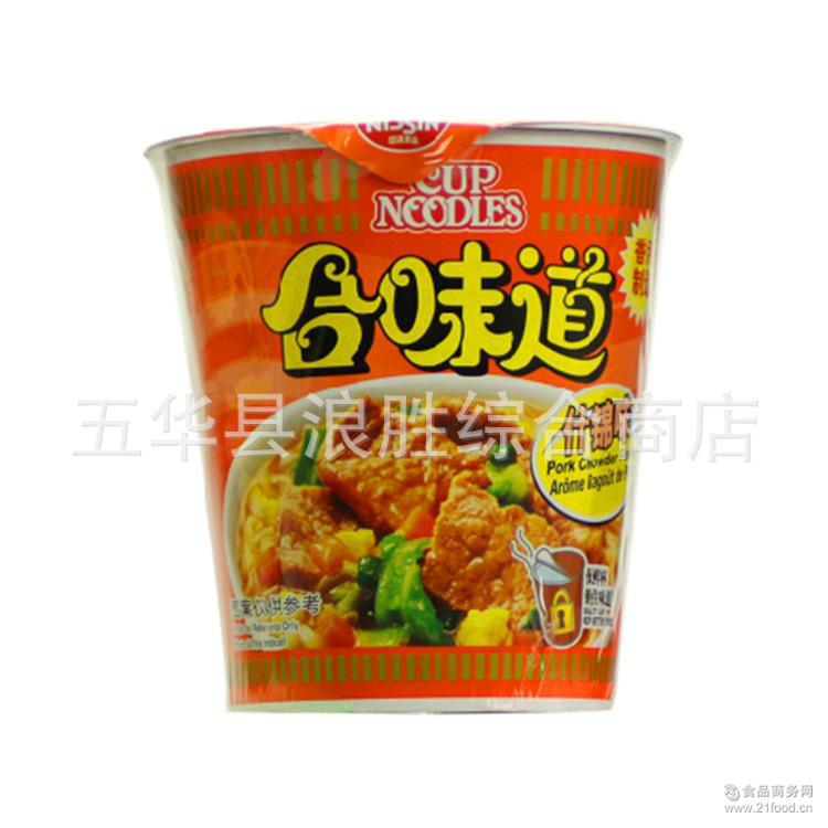 批发香港进口方便面合味道(海鲜味杯面)75g 1*24盒