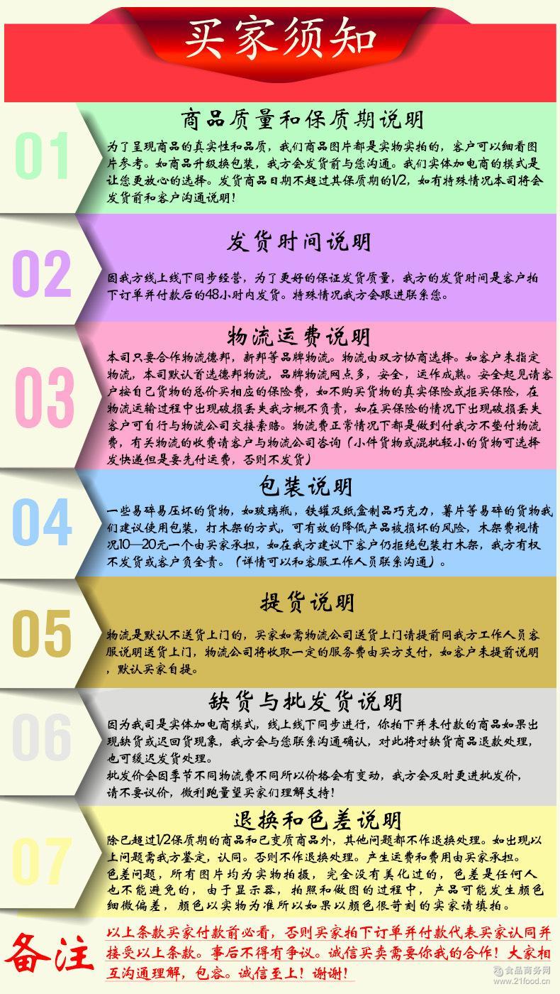 香港v手工手工友露安咸牛轧糖300g美食花生糖大别山附近滑雪场零食图片