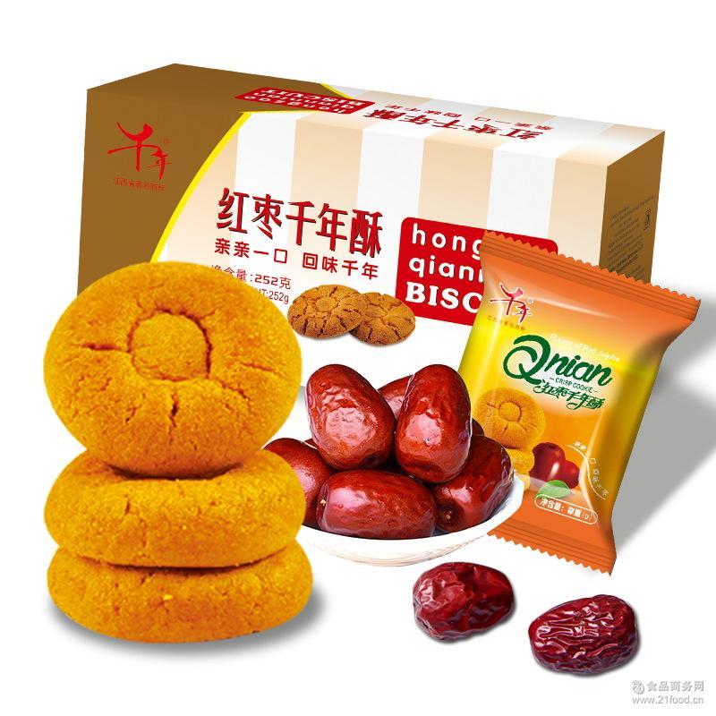 红枣酥香葱桃酥百合桃酥 千年食品 桃酥252g30小包