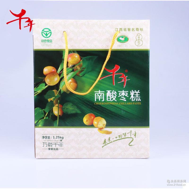 江西特产万载千年南酸枣糕1250g礼盒酸甜开胃休闲零食绿色食品