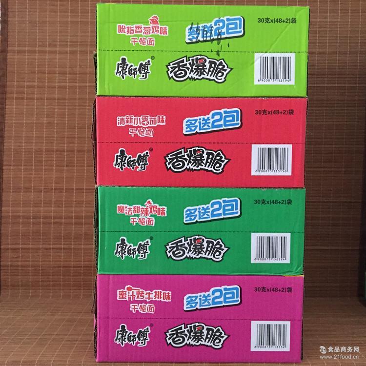 香爆干脆面整箱30g*48袋5种口味休闲零食批发 康师傅方便面批发