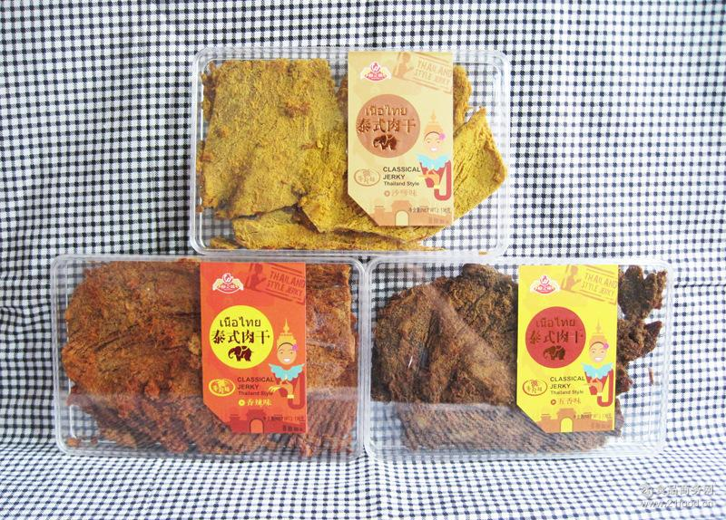 泰式猪肉干经曲风味休闲零食小吃直销批发五香香辣沙爹牛肉干