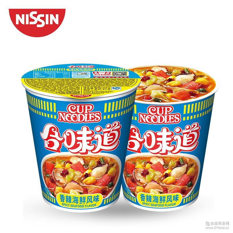 NISSIN 速食方便面泡面 合味道香辣海鲜风味杯面81g 杯 日清