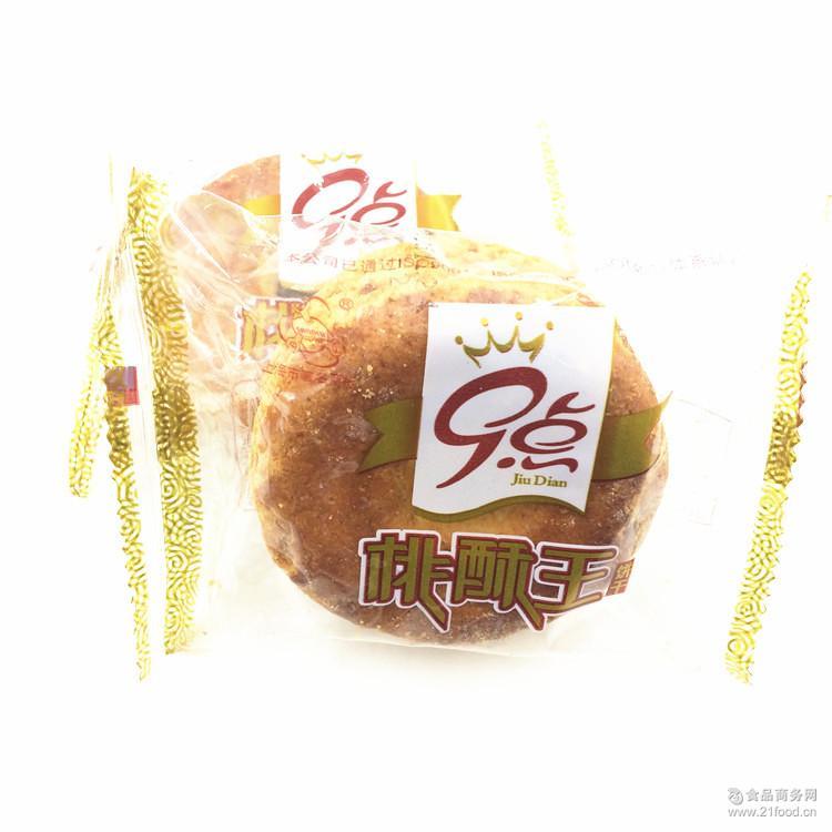 9点桃酥王饼干 1箱10斤 三牛 独立小包称重