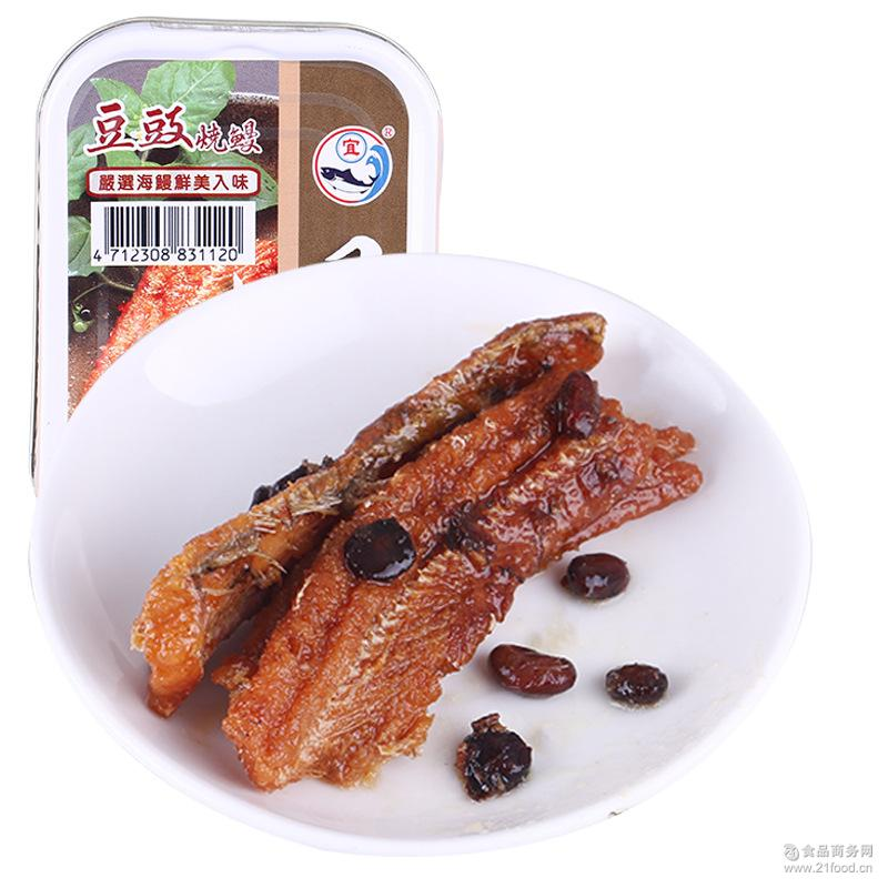 水产罐头批发 台湾特产罐头鱼 新宜兴100g豆鼓五香烧鳗鱼罐头