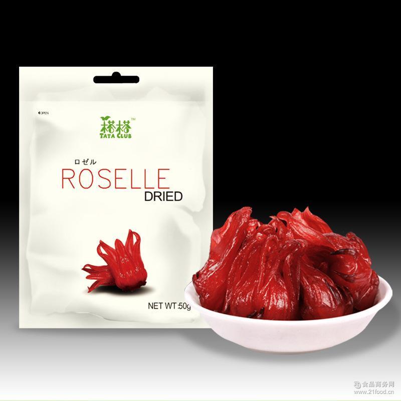 越南进口 榙榙果干 50克 0130 玫瑰茄干 蜜饯水果 果干果脯