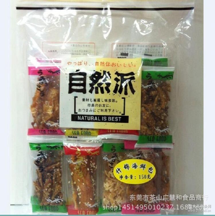 自然派什锦海鲜包150克 海味即食零食鱿鱼丝鳗鱼烤鱼片 一箱24包